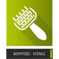 BRUSHES-COMBS