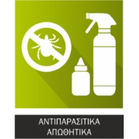 ANTI-PARASITICS - REPELLENTS